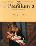 &Premium 03
