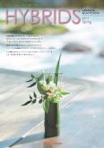 愛知トヨタ HYBRIDS 2014 Spring